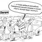 Сказки, Шилов Вячеслав