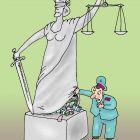 Продажное правосудие, Тарасенко Валерий
