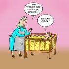 Национальная сказка, Тарасенко Валерий