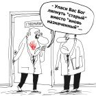 Стратегическая ошибка, Шилов Вячеслав