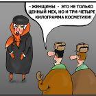 Женский секрет, Тарасенко Валерий