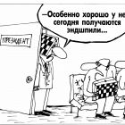 Эндшпили, Шилов Вячеслав