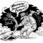 Режуть!!!, Бондаренко Дмитрий