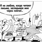 Секретность, Шилов Вячеслав