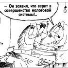 Идиот, Шилов Вячеслав