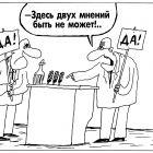 Спор , Шилов Вячеслав
