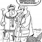 Зимняя рыбалка, Мельник Леонид