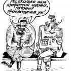 Разговор, Мельник Леонид