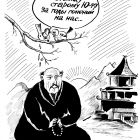 Месть, Мельник Леонид