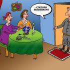 Вызов слесаря, Тарасенко Валерий