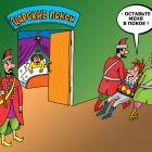 Царский покой, Тарасенко Валерий