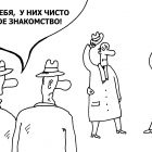 Шапочники, Тарасенко Валерий