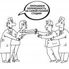 Предохранители, Тарасенко Валерий