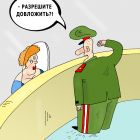 Армейский банк, Тарасенко Валерий