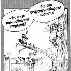 Обороты, Шилов Вячеслав