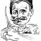 Чапаев Василий Иванович, Смагин Максим
