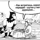 Последние слова, Шилов Вячеслав