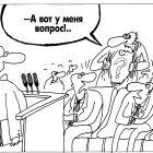 Тату-вопрос, Шилов Вячеслав