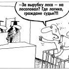 Приговор, Шилов Вячеслав