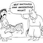 Вакула и Оксана, Смагин Максим
