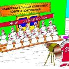 С новым годом!, Шилов Вячеслав