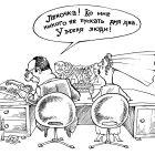 Свадьба чиновника, Смагин Максим