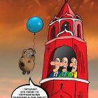 Неправильные политики, Тарасенко Валерий