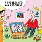 Развод по-новорусски, Тарасенко Валерий