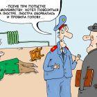 Смерть неудачника, Тарасенко Валерий