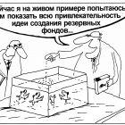Живой пример, Шилов Вячеслав