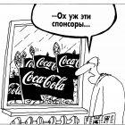 Флаги, Шилов Вячеслав