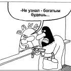 Ограбление банка, Шилов Вячеслав
