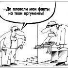 Аргументы и факты, Шилов Вячеслав