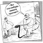 Граница, Шилов Вячеслав