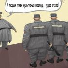 Подход, Попов Андрей
