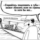 Визит коллеги, Шилов Вячеслав
