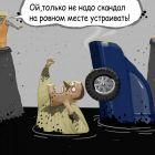 Авария, Попов Андрей