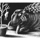 динозавр , Копельницкий Игорь