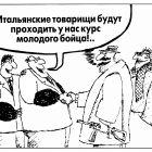 Мафия и бюрократы, Шилов Вячеслав