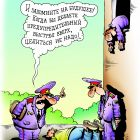 Предупредительный выстрел, Кийко Игорь