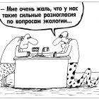 Разногласия, Шилов Вячеслав
