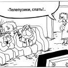 Телепузики, Шилов Вячеслав