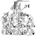 Лекция для милиционеров, Богорад Виктор