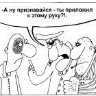 Отпечаток пальца, Шилов Вячеслав