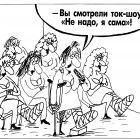 Ток-шоу, Шилов Вячеслав