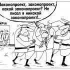 Преступник, Шилов Вячеслав