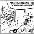 Вспоминая Высоцкого, Шилов Вячеслав