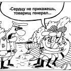 Приказ не сработал, Шилов Вячеслав