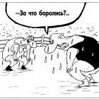 Борцы, Шилов Вячеслав