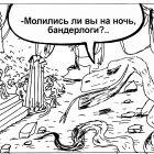 Каа и бандерлоги, Шилов Вячеслав